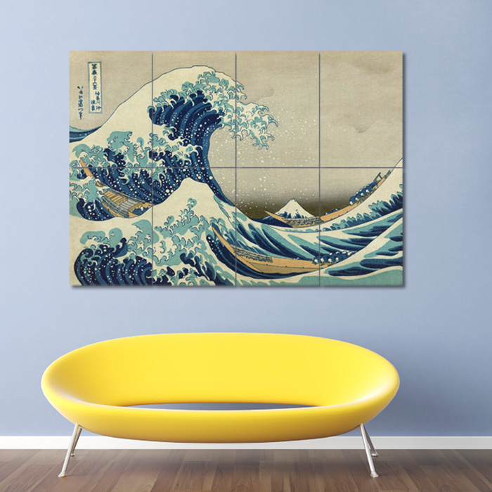 The great wave off kanagawa hokusai block giant wall art poster