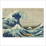 โปสเตอร์ ขนาดใหญ่ ภาพคลื่นยักษ์ คะนะงะวะ โฮะกุไซ  The Great Wave off Kanagawa Hokusai