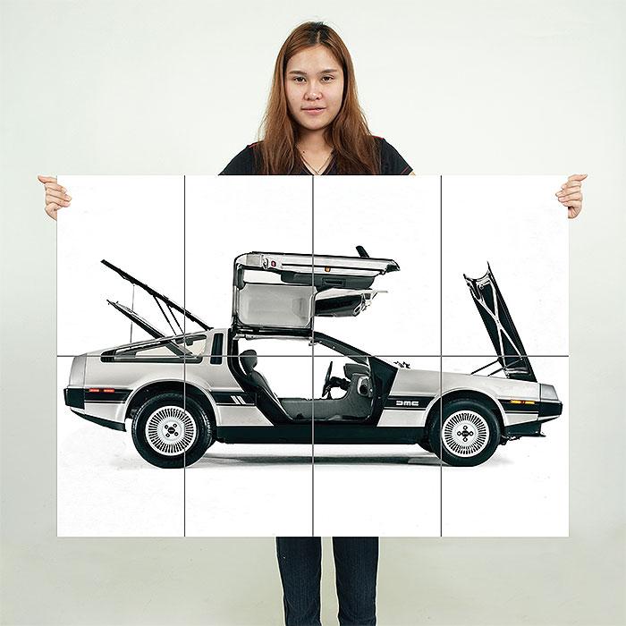BACK TO THE FUTURE DELOREAN GIANT ART POSTER PRINT  WA406
