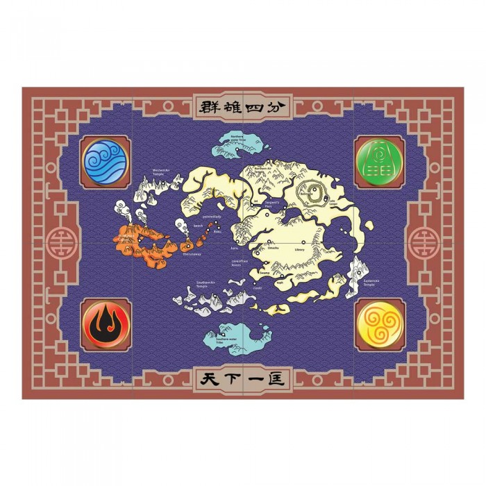 Avatar 2 Poster: Avatar The Last Airbender Map Block Giant Wall Art Poster