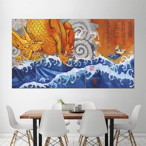 Samurai Monk Dragon Block Giant Wall Art Poster