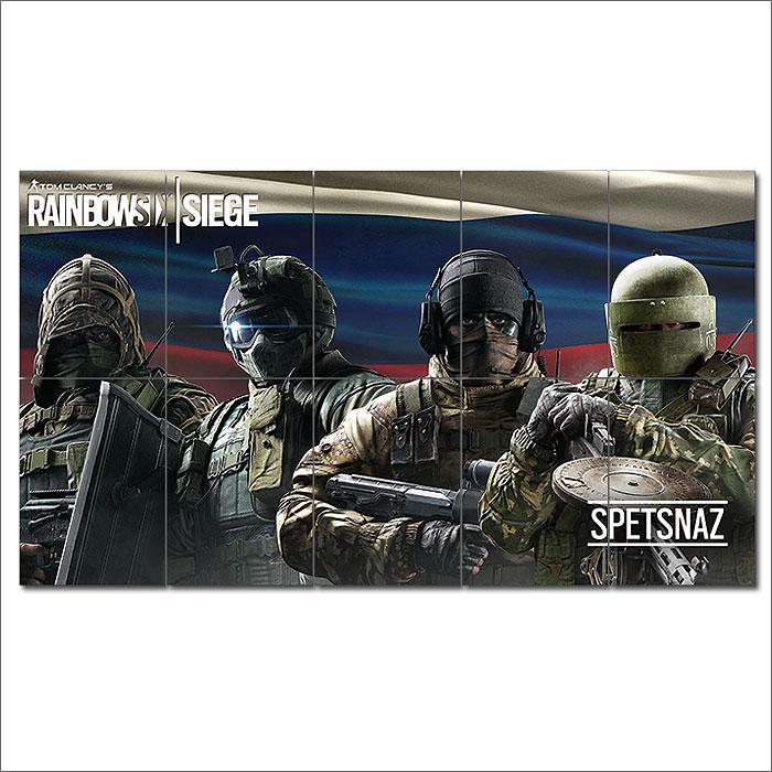 Tom Clancys Rainbow Six Siege Spetsnaz Block Giant Wall Art Poster