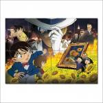 โปสเตอร์ ขนาดใหญ่ ยอดนักสืบจิ๋วโคนัน Detective Conan - Sunflowers Of Inferno