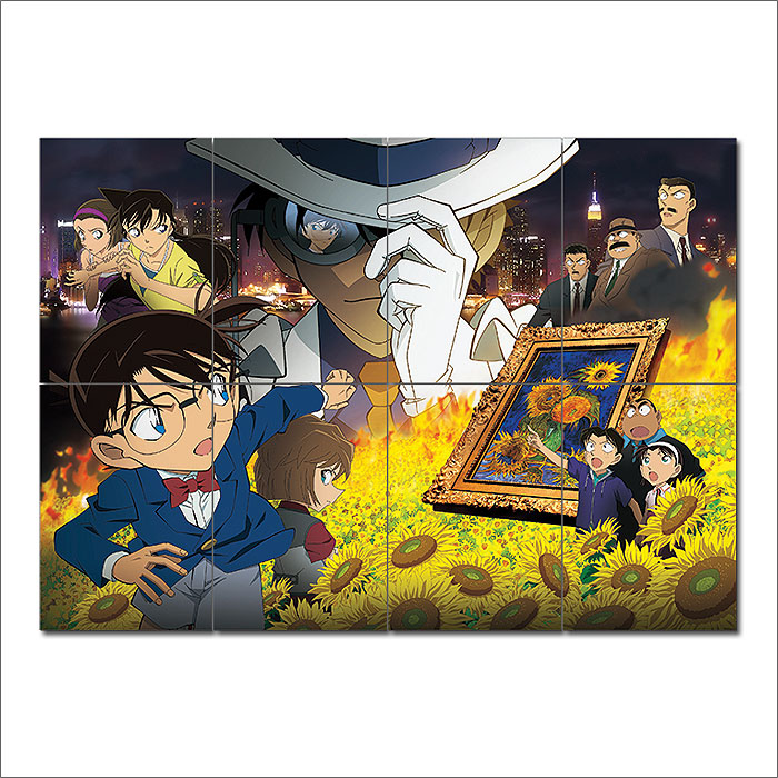 Case Closed Detective Conan Block Giant Wall Art Poster