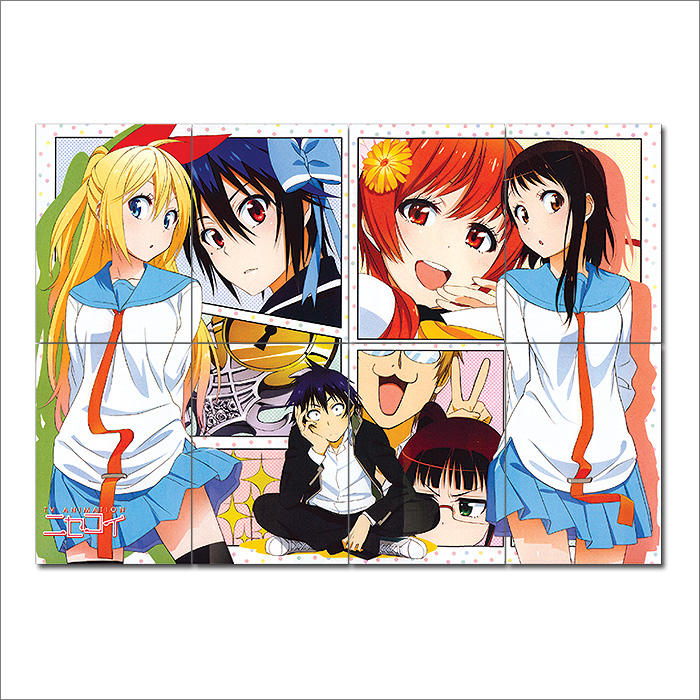 Nisekoi Anime #1 Block Giant Wall Art Poster