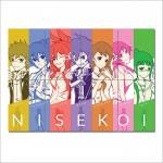 โปสเตอร์ ขนาดใหญ่ การ์ตูน Nisekoi Anime #1