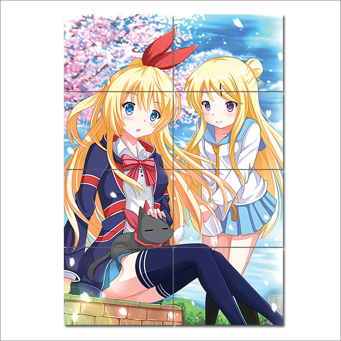 Nisekoi Anime Block Giant Wall Art Poster