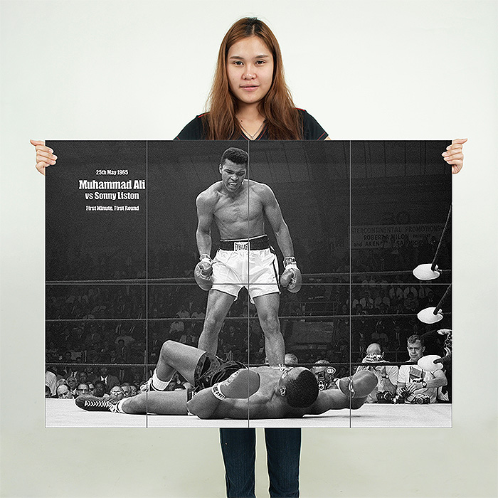 Muhammed Ali Vs Sonny Liston Boxing