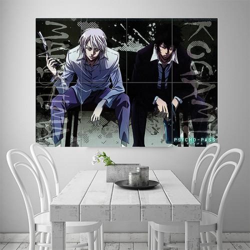 Psycho Pass #1 Block Giant Wall Art Poster