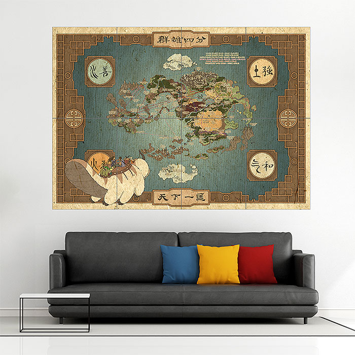 Map Of The Avatar World Block Giant Wall Art Poster