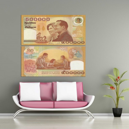 500000 Thai Baht Bank Note Block Giant Wall Art Poster