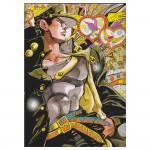 Jojo's Bizarre Adventure Jotaro Kujo Block Giant Wall Art Poster
