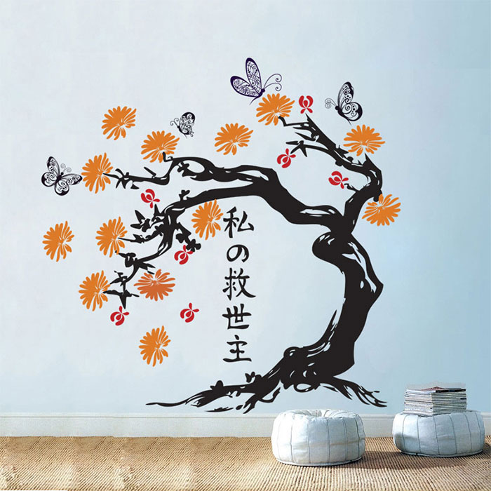 japanischer baum wall sticker. Black Bedroom Furniture Sets. Home Design Ideas