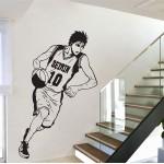 Kurokos Basketball Vinyl Wall Art Decal