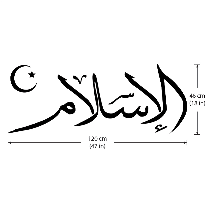 1189 best Arabic Calligraphy images on Pinterest