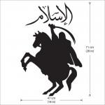 สติกเกอร์ติดผนัง Arab Warriors Islamic Calligraphy Wall Sticker