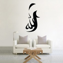 Allah Islamic Arabic Calligraphy Col.2 Vinyl Wall Art Decal (WD-0686)