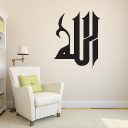 Allah Arabic Calligraphy Vinyl Wall Art Decal (WD-0688)