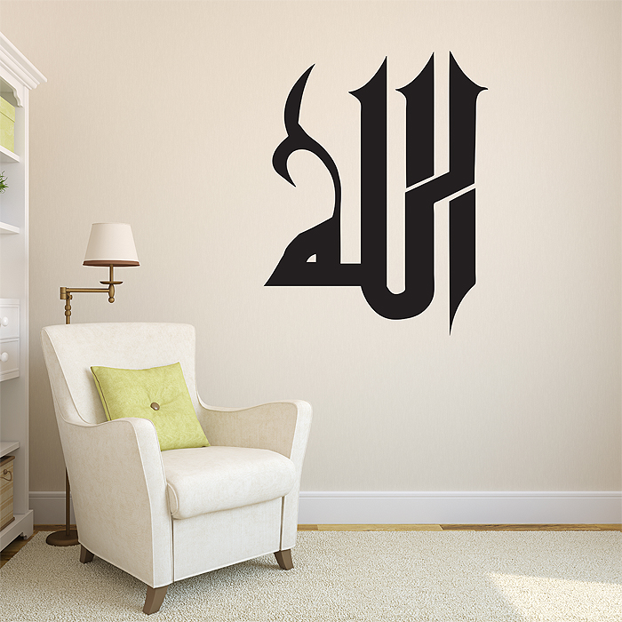 Allah Arabic Calligraphy Vinyl Wall Art Decal
