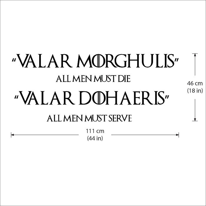 game of thrones valar morghulis all men must die vinyl