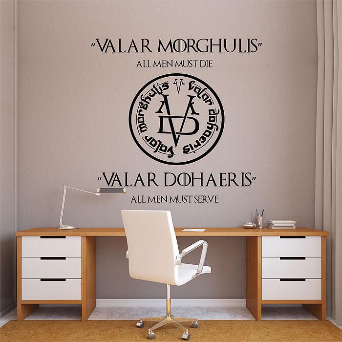 Wall Art Decal of thrones valar morghulis valar dohaeris logo vinyl wall art decal
