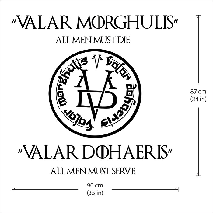 Game of Thrones Valar Morghulis Valar Dohaeris Logo Vinyl