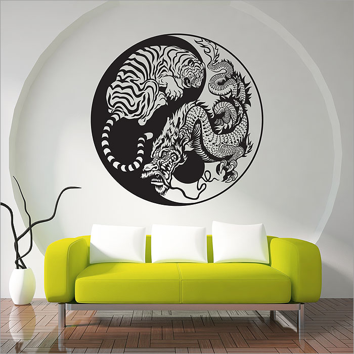 And Tiger Yin Yang Vinyl Wall Art Decal - Custom vinyl wall decals dragon