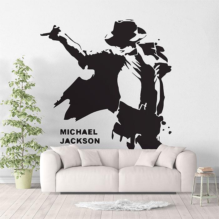 Michael Jackson Vinyl Wall Art Decal Part 19