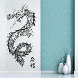 สติกเกอร์ติดผนัง รูปมังกร Japanese Dragon Wall Sticker (WD-0969)