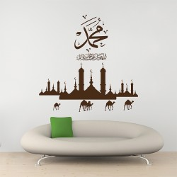 Arabic Islamic Vinyl Wall Art Decal (WD-0980)
