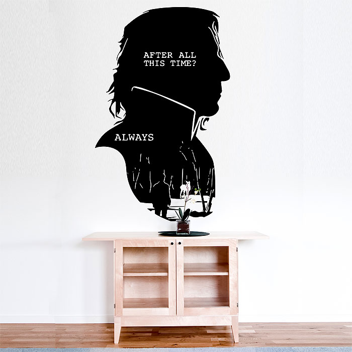severus snape harry potter after all this time always vinyl wall art